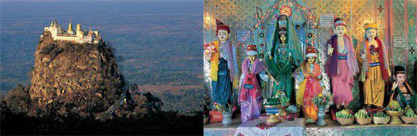 Myanmar, Burma - Mont Popa und die Nat-Geister im Bildband Reise durch Burma