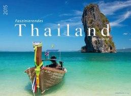 Kalender Thailand 2015 | Titelbild Provinz Krabi | Insel Koh Poda | Foto Mario Weigt | Weitsicht Verlag