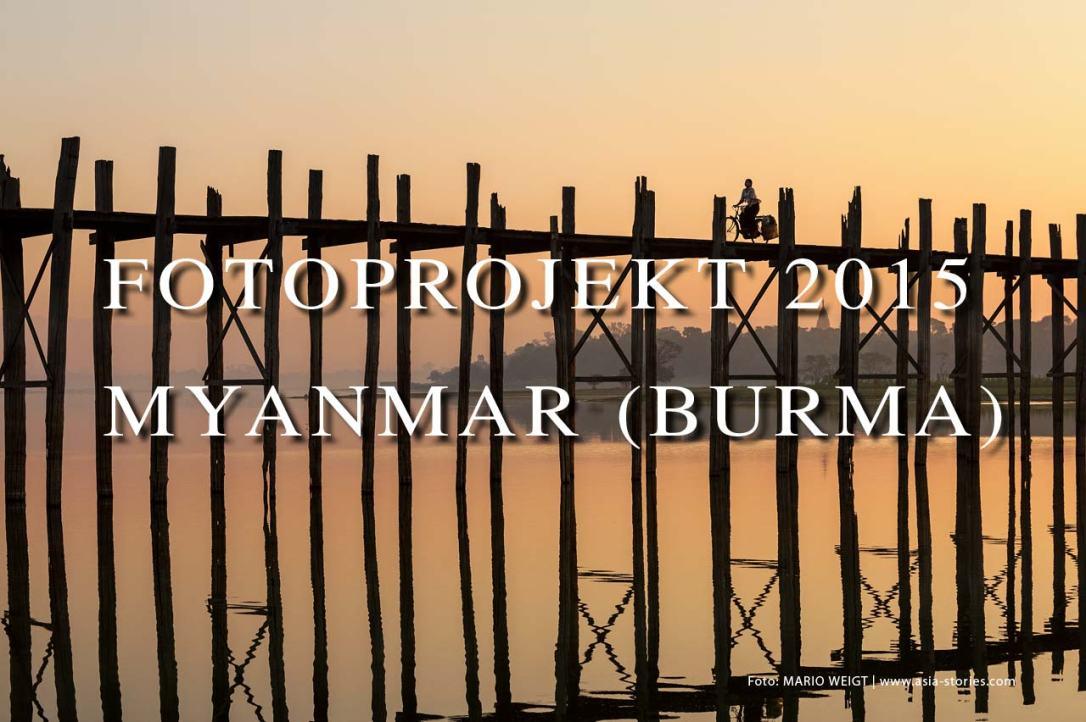 Fotoprojekt und Recherchereise 2015 in Myanmar (Burma, Birma) | Foto: Mario Weigt