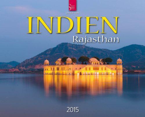 NEU: Kalender Indien mit Rajasthan für 2015