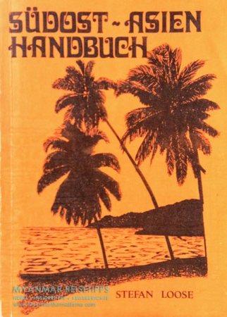 Stefan Loose Südostasien Handbuch Juli 1978