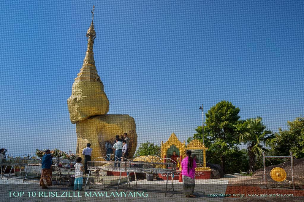 Reisetipp Mawlamyaing von der TOP 10 Liste für Reiseziele und Orte in Myanmar (Burma), die jeder Reisende auf jeden Fall besuchen sollte.