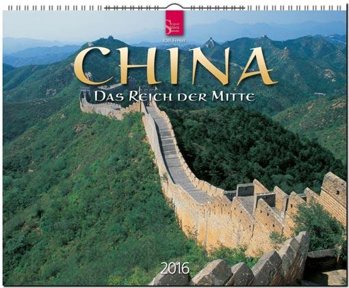 Kalender China 2016 | Fotos Ralf Freyer | Verlagshaus Würzburg/Stürtz