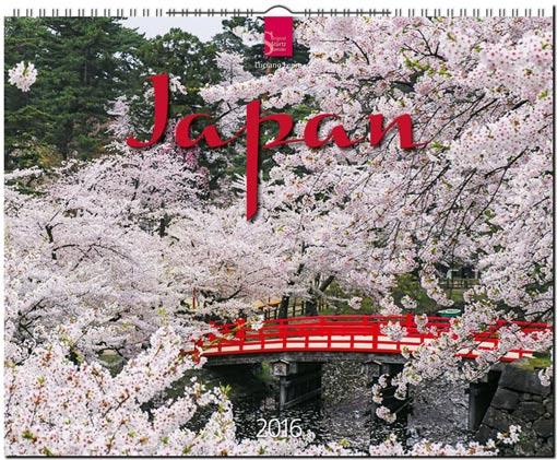 Kalender Japan 2016 | Fotos Luciano Lepre | Verlagshaus Würzburg/Stürtz