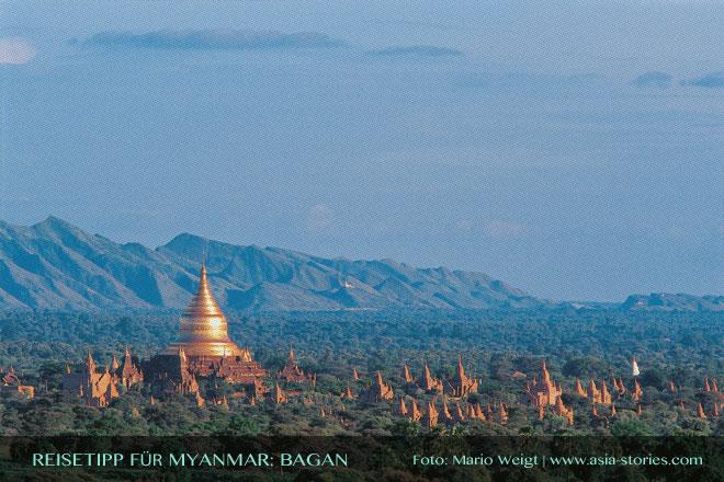 Reisetipps Myanmar (Burma): Dhammayazika-Pagode in Bagan | Foto: Mario Weigt | Premium Bildband MYANMAR | BURMA | Verlagshaus Würzburg/Stürtz