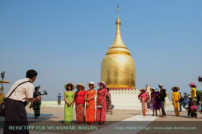 Reisetipps Myanmar (Burma): Bupaya-Pagode in Bagan | Foto: Mario Weigt | Premium Bildband MYANMAR | BURMA | Verlagshaus Würzburg/Stürtz