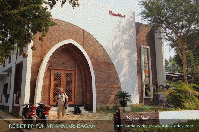 Reisetipps Myanmar (Burma): Hotel in Bagan | Foto: Mario Weigt | Premium Bildband MYANMAR | BURMA | Verlagshaus Würzburg/Stürtz