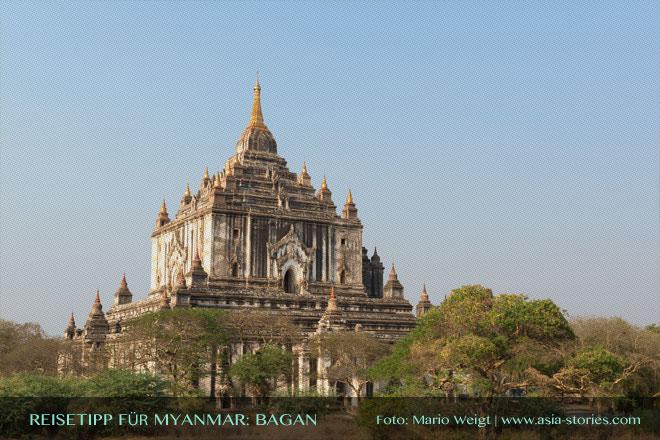 Reisetipps Myanmar (Burma): Thatbinnyu-Tempel in Bagan | Foto: Mario Weigt | Premium Bildband MYANMAR | BURMA | Verlagshaus Würzburg/Stürtz