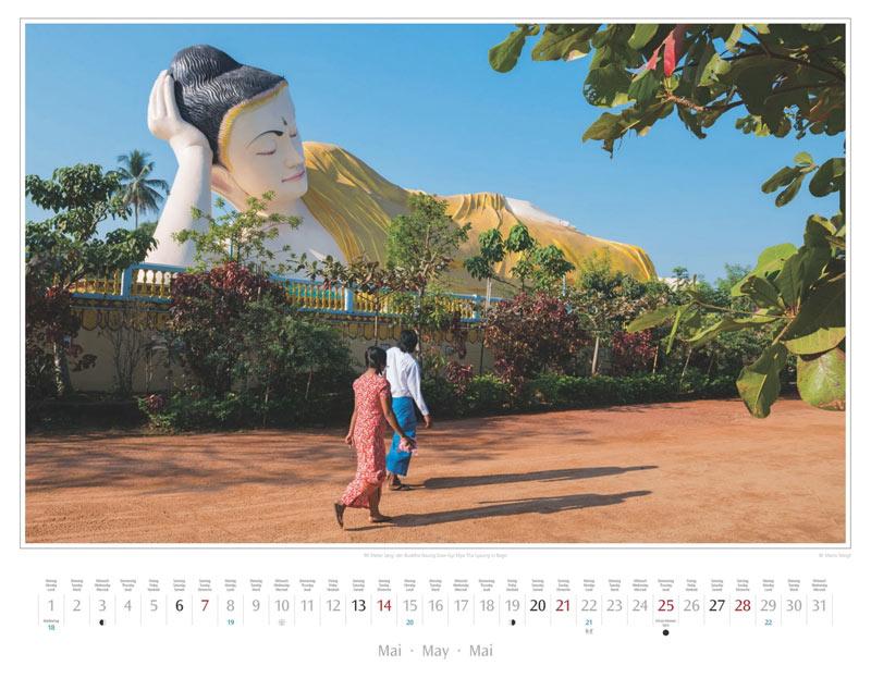 Monat Mai vom Wandkalender 2017 Myanmar | Burma