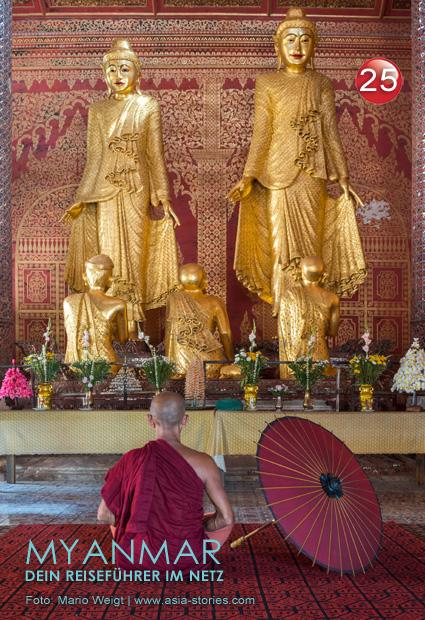 Fotoserie aus Myanmar | DER ROTE SCHIRM | Foto: Mario Weigt