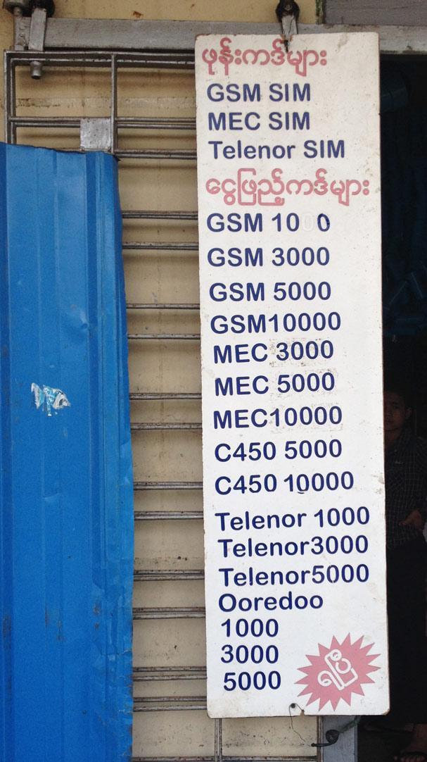 Internet + Telefon: Preise für Guthaben
