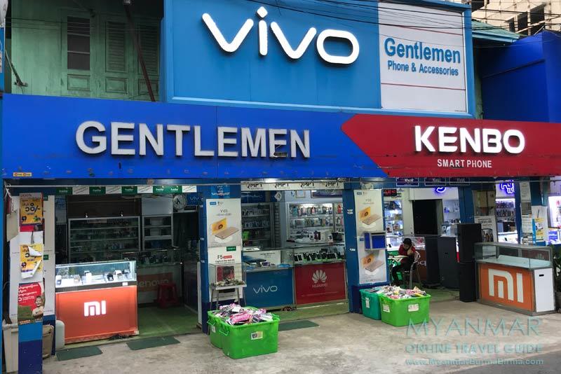 Myanmar Reisetipps   Internet und Telefon   Shop für Smartphones