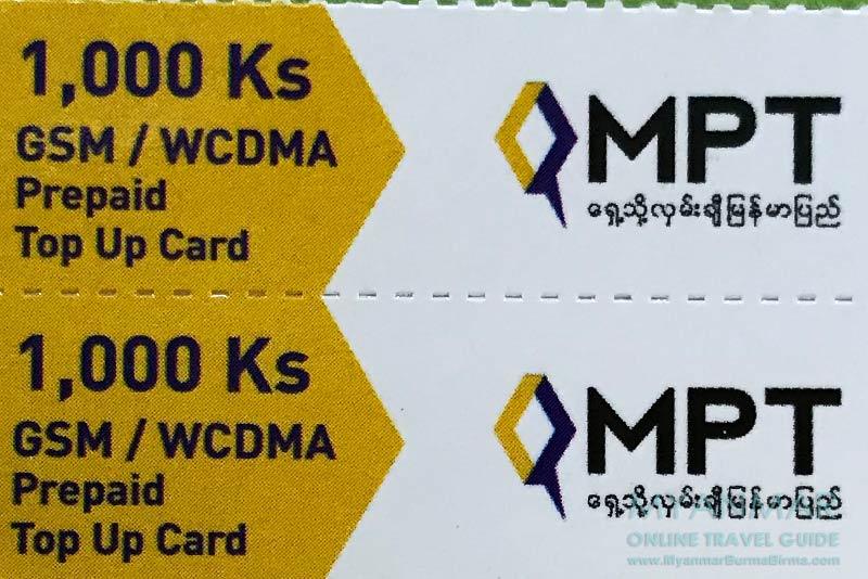 Myanmar Reisetipps   Internet und Telefon   MPT Prepaid Karte
