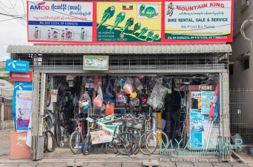 Reisetipp Myanmar - Dawei und die Strände | Fahrradverleih: Mountain King Bike Rental Service