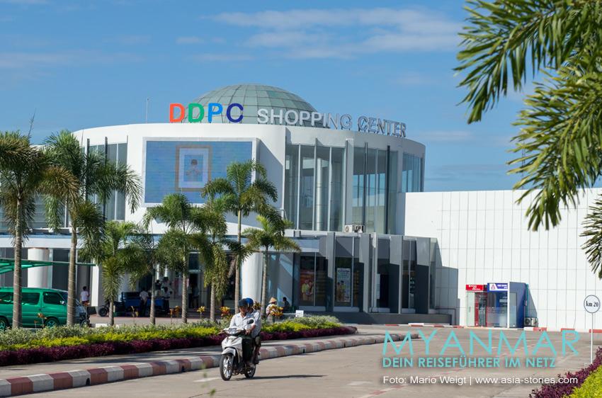 Reisetipp für Myanmar: Einkaufen in Dawei | DDPC Shopping Center