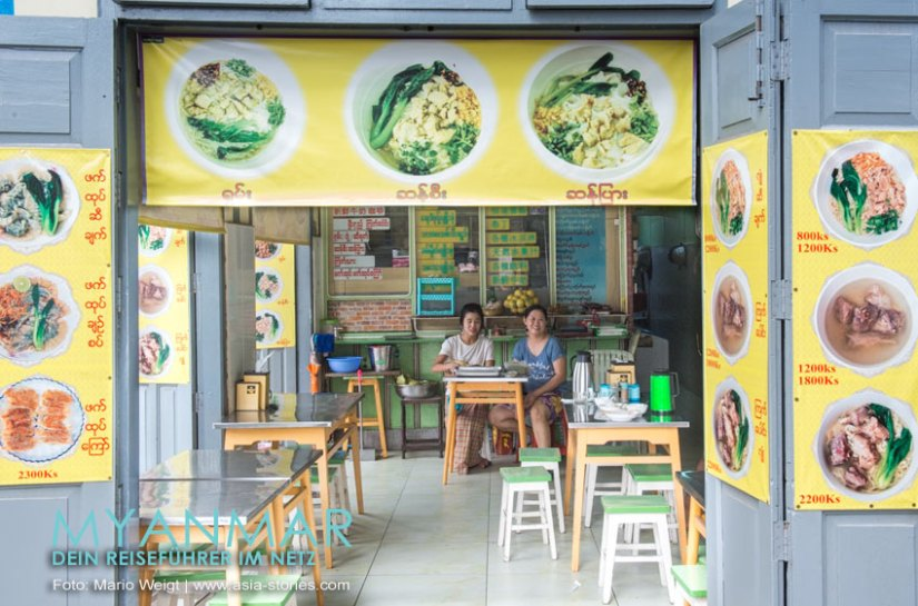Myanmar Reisetipps - Mandalay   Dumplings und Nudelsuppen im The Pyay