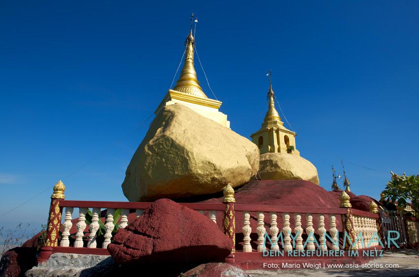 Myanmar Reisetipps - Dawei und die Strände | Pagode Lek Khant
