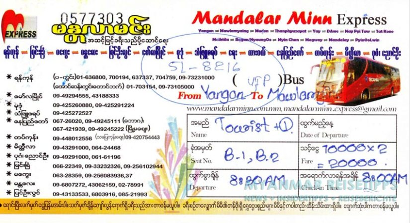 Myanmar Reisetipps | Yangon | Busticket nach Mawlamyaing