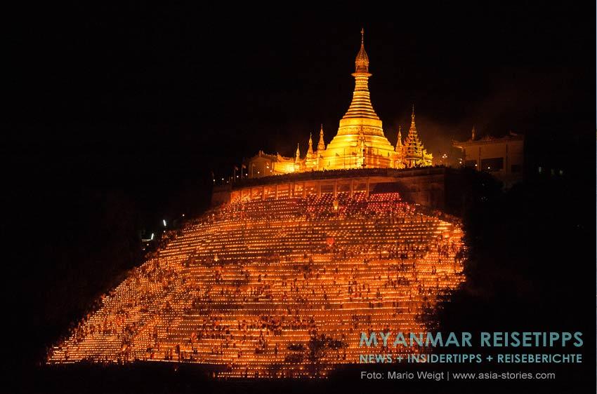 Myanmar Reisetipps | Magwe | Zum Lichterfest Thadingyut wird die Pagode Mya Tha Lun von tausenden Öllämpchen illuminiert.