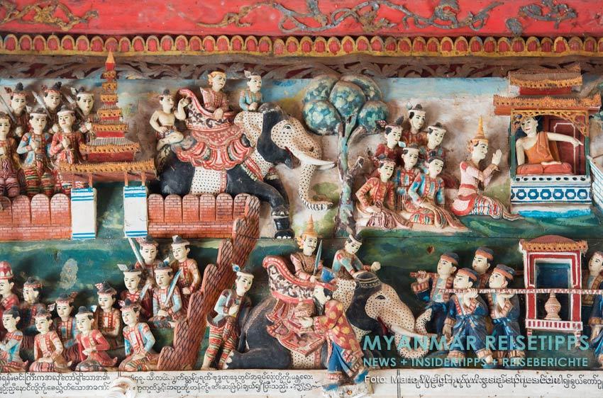 Myanmar Reisetipps | Mawlamyaing (Mawlamyine) | Schnitzereien im Holzkloster U Nar Aunk