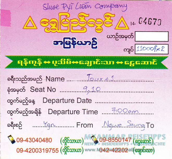 Myanmar Reisetipps   Ngwe Saung Beach (Silberstrand)   Busticket von Yangon nach Ngwe Saung