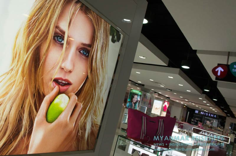 Myanmar Reisetipps   Kosmetikabteilung im Shoppingcenter Junction Square