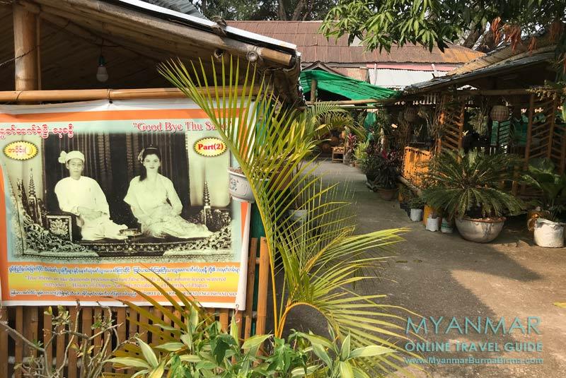 Myanmar Reisetipps | Hsipaw | Restaurant Bamboo House
