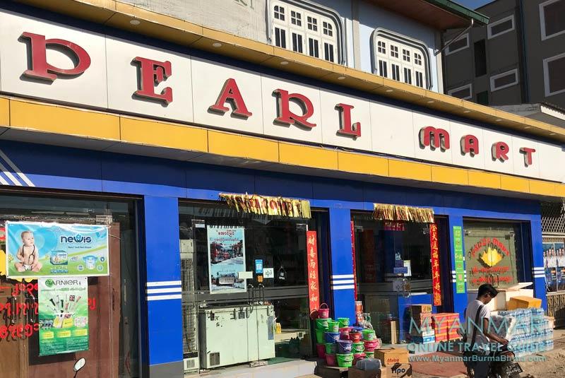 Myanmar Reisetipps   Loikaw   Pearl Mart