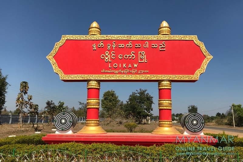 Myanmar Reisetipps   Loikaw