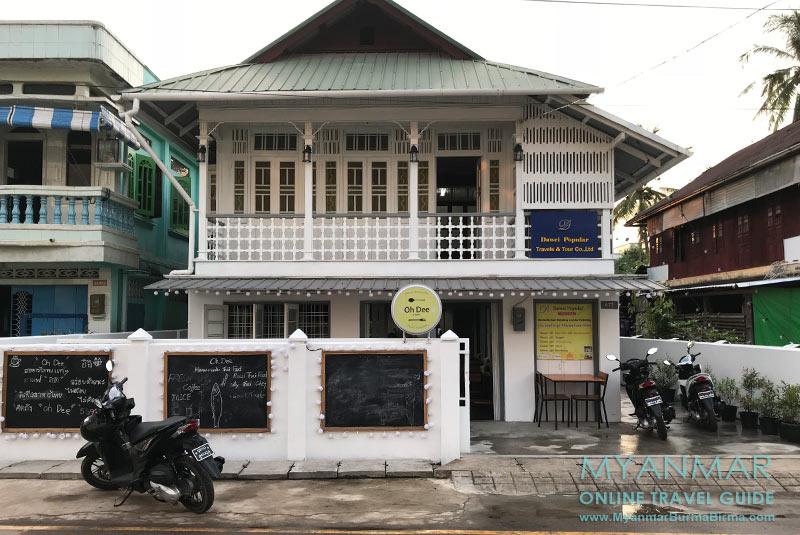 Myanmar Reisetipps | Dawei | Restaurant Oh Dee