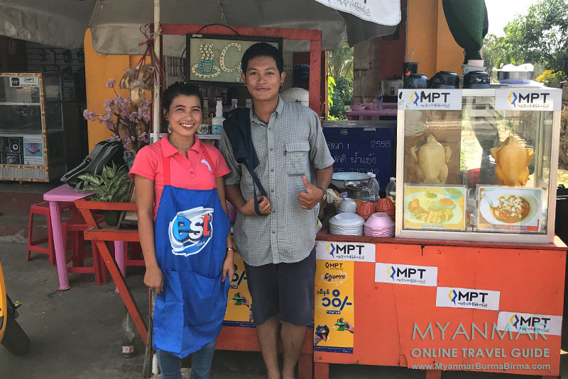 Myanmar Reisetipps | Dawei | Im We Snu Restaurant gibt's leckere Thai-Gerichte.