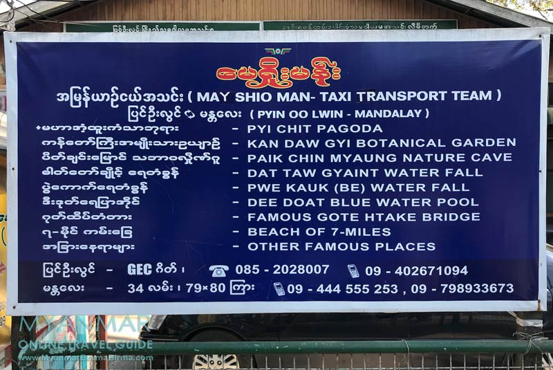 Myanmar Reisetipps | Pyin U Lwin | May Shio Man – Taxi Transport Team