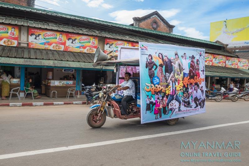 Myanmar Reisetipps | Dawei | Mobile Kinowerbung
