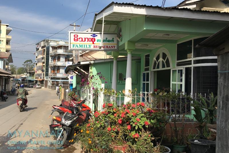 Myanmar Reisetipps | Pyin U Lwin | Family Restaurant