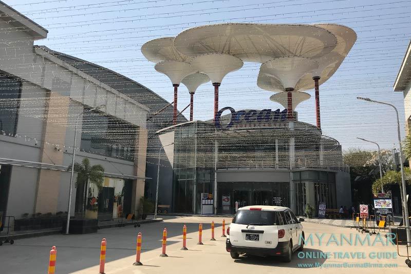 Myanmar Reisetipps | Monywa | Ocean Shopping Center