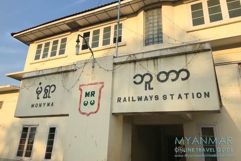 Myanmar Reisetipps | Monywa | Railway Station