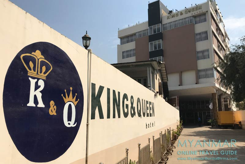Myanmar Reisetipps | Monywa | King & Queen Hotel