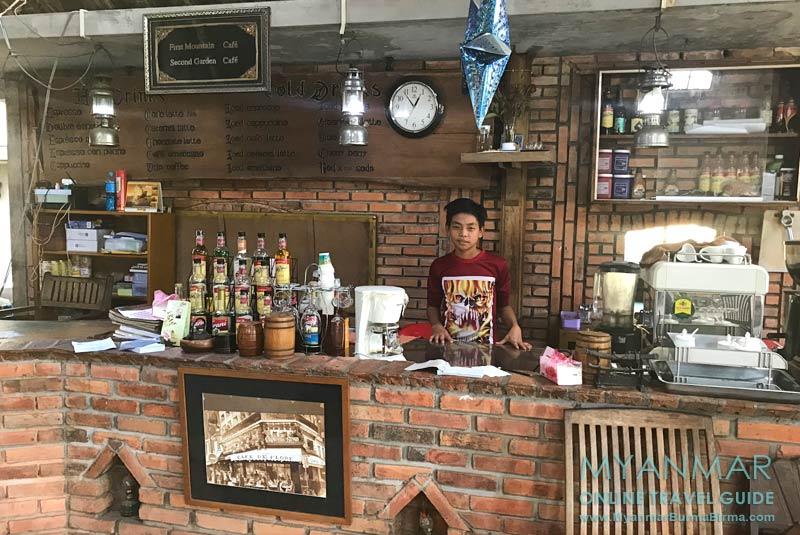 Myanmar Reisetipps | Thaton | First Café Mountain