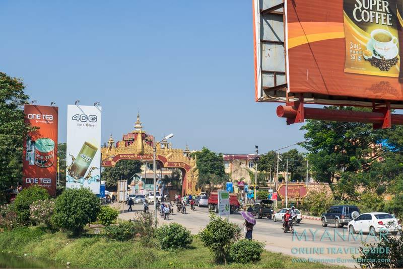 Myanmar Reisetipps | Toungoo | Eingangstor und Hauptstraße von Toungoo