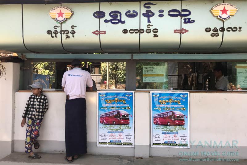 Myanmar Reisetipps | Toungoo | Ticketoffice