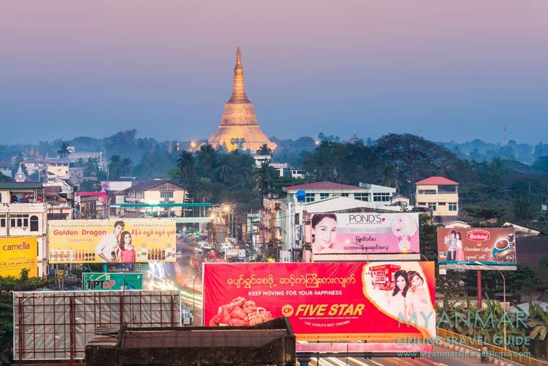 Myanmar Reisetipps | Bago | Werbung am Yangon-Mandalay-Highway