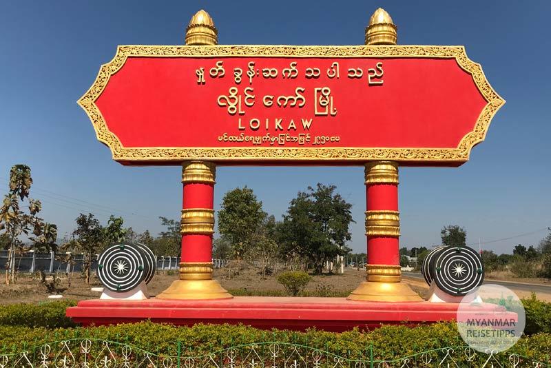 Myanmar Reisetipps | Loikaw | Eingangsschild mit Frosch-Trommeln