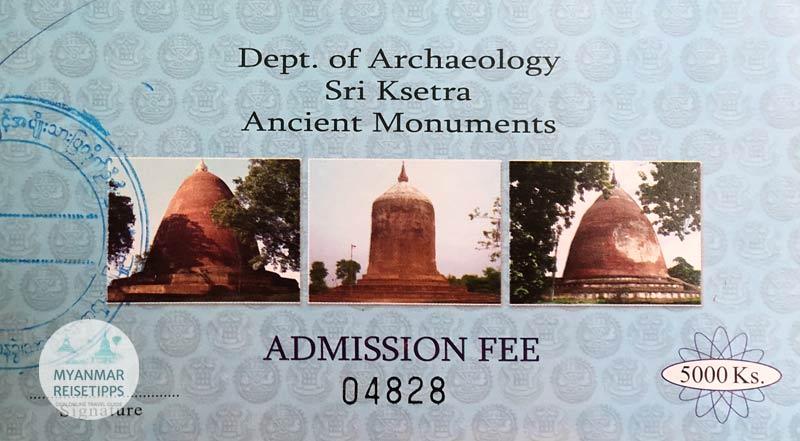 Myanmar Reisetipps | Pyay | Ticket für die Pyu Ancient City - Sri Ksetra
