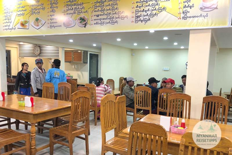 Myanmar Reisetipps | Pyay | Top Star Café