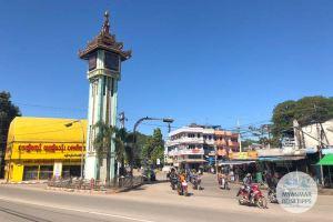 Myanmar Reisetipps | Pyay | Uhrturm