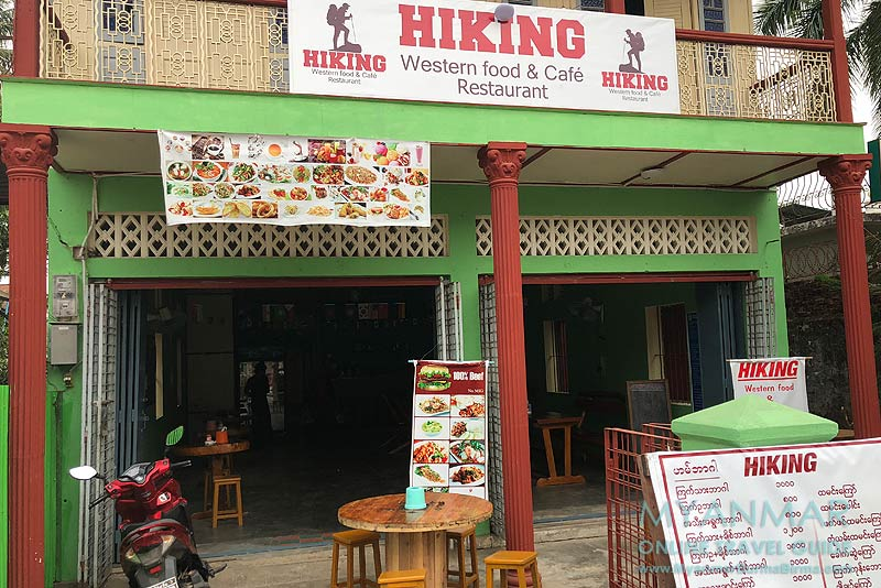 Myanmar Reisetipps | Dawei | Hiking Café & Restaurant