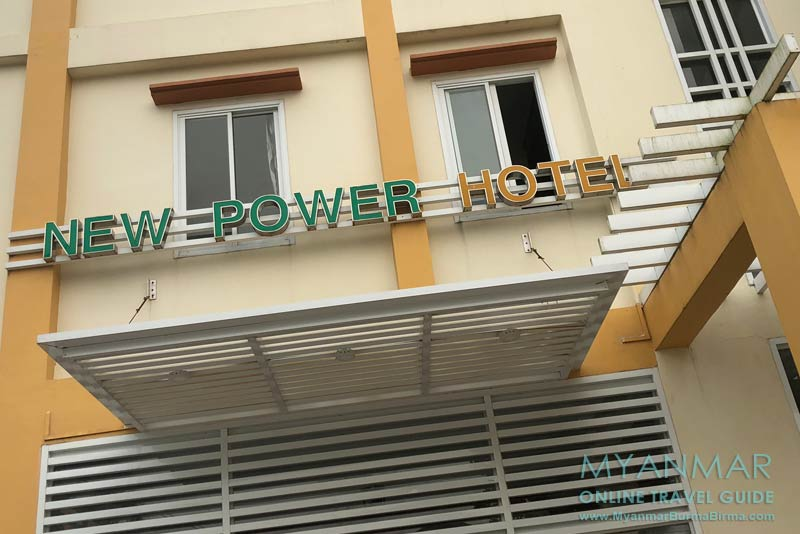 Myanmar Reisetipps | Dawei | New Power Hotel