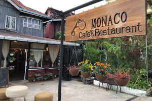 Myanmar Reisetipps | Kalaw | Monaco Café & Restaurant
