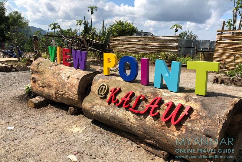 Myanmar Reisetipps | Kalaw | Restaurant Viewpoint@Kalaw