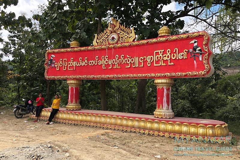 Myanmar Reisetipps | Mindat | Willkommen im Chin-Staat